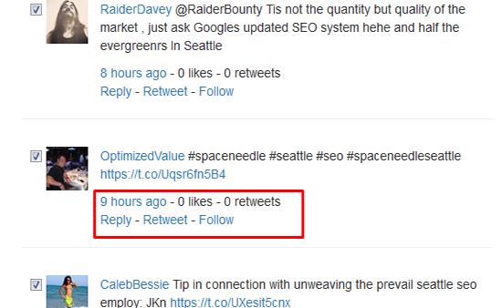 Screenshot_8_Tweet_stat_engage